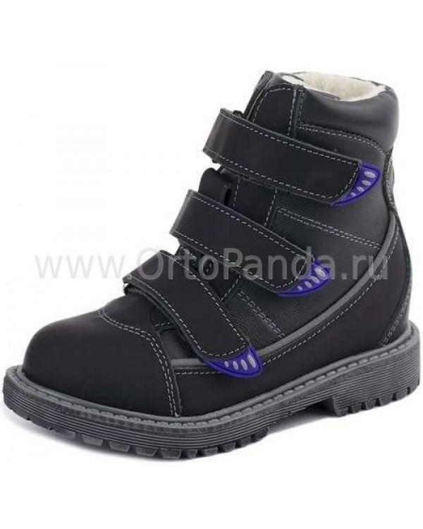 Ботинки ортопедические BOS 152-22