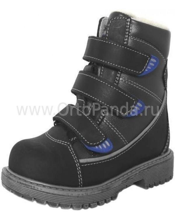 Ботинки зимние ортопедические BOS 152-23
