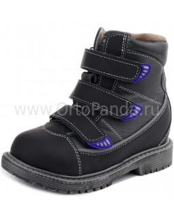 Ботинки ортопедические BOS 152-72