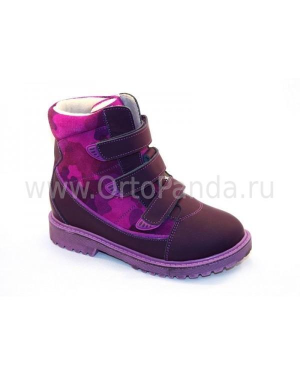 Ботинки ортопедические BOS 152-821