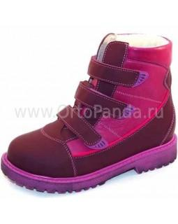 Ботинки ортопедические BOS 152-92