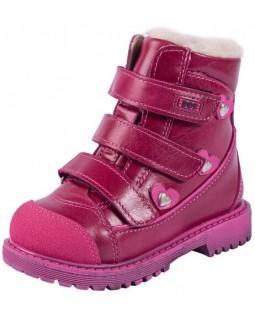 Ботинки зимние BOS 157-93