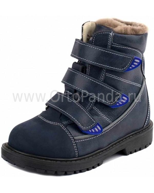 Ботинки зимние ортопедические BOS 152-73