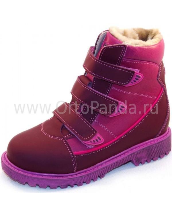 Ботинки зимние ортопедические BOS 152-93
