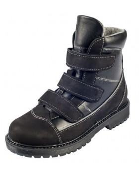 Ботинки ортопедические BOS 152-122