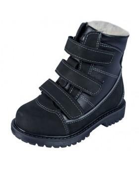 Ботинки зимние ортопедические BOS 152-132