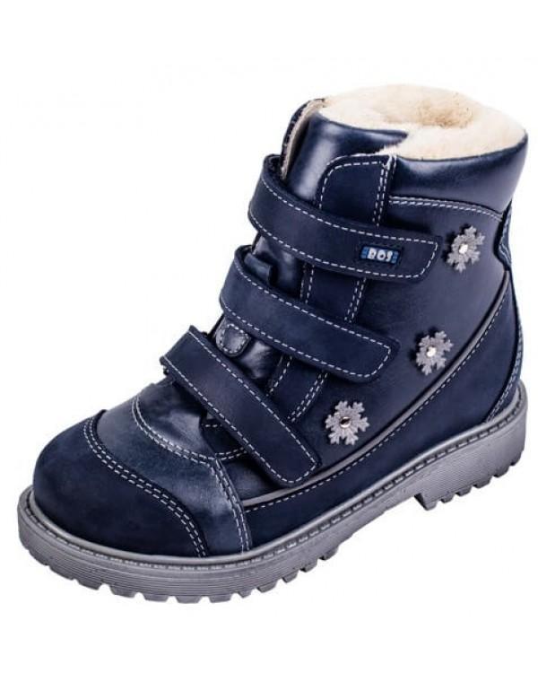 Ботинки зимние BOS 153-73