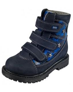 Ботинки ортопедические BOS 155-72
