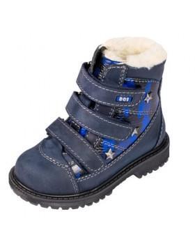 Ботинки зимние ортопедические BOS 155-73