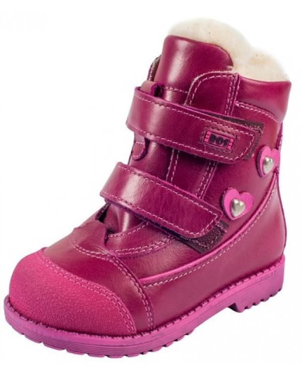 Ботинки зимние ортопедические BOS 156-93