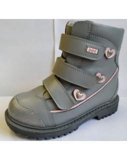 Ботинки ортопедические BOS 157-22