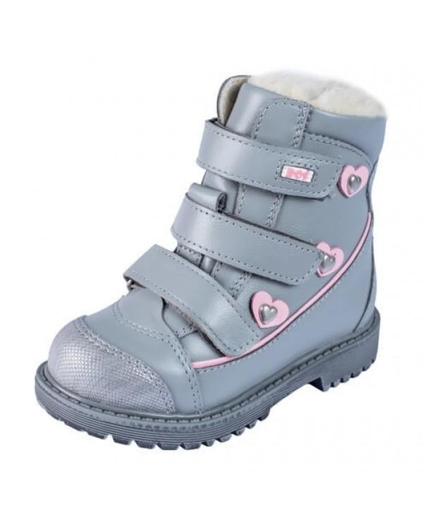 Ботинки зимние BOS 157-23