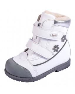 Ботинки ортопедические BOS 158-03