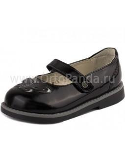 Туфли ортопедические BOS 015-12