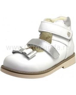 Туфли ортопедические BOS 024-01