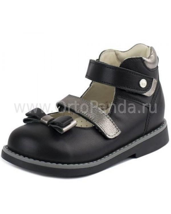 Туфли ортопедические BOS 024-13