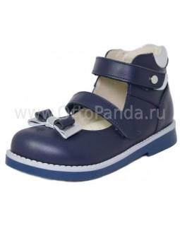 Туфли ортопедические BOS 024-71