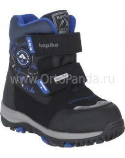 Ботинки капика 42263-1