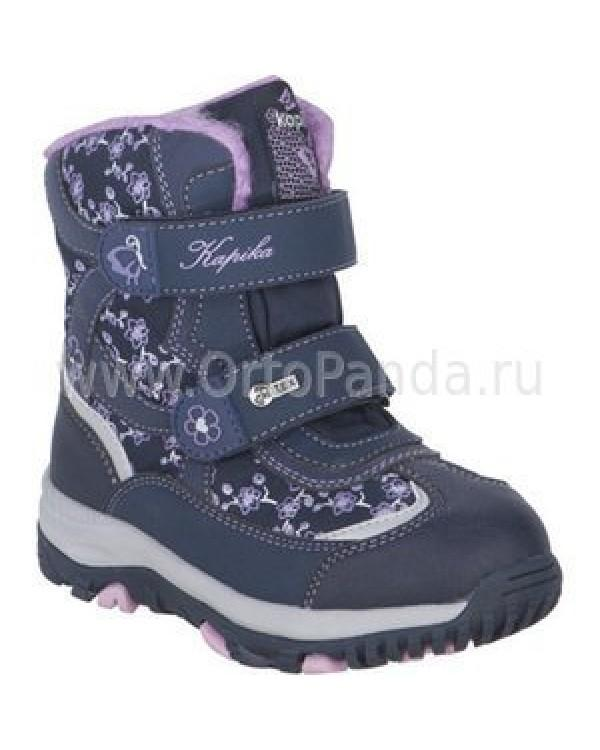 Ботинки капика 42277-1