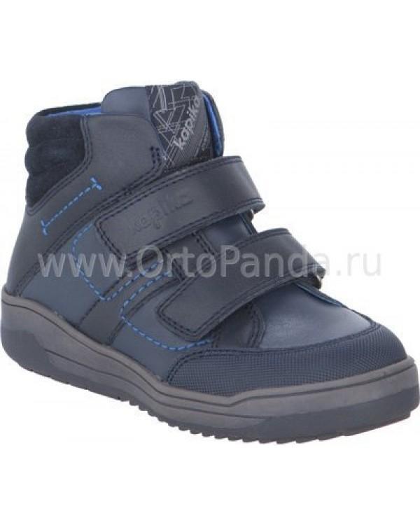 Ботинки капика 52308У-1