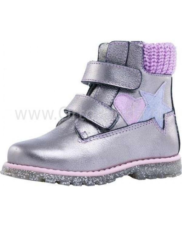 Ботинки Котофей 352190-31