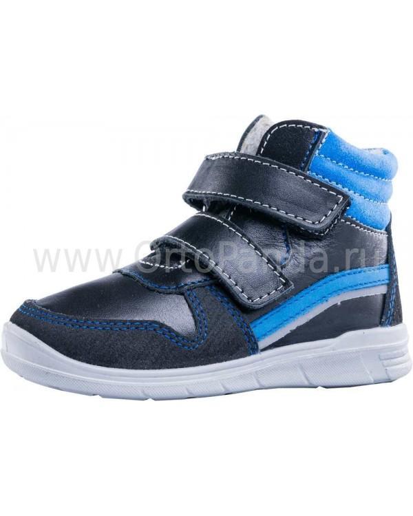 Ботинки Котофей 352196-34