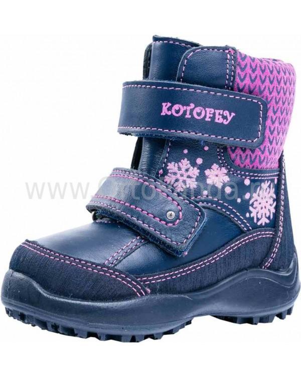 Ботинки зимние Котофей 452089-53