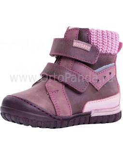 Ботинки Котофей 152176-32