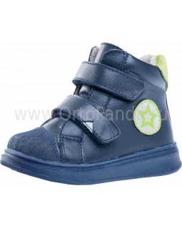 Ботинки Котофей 152208-32