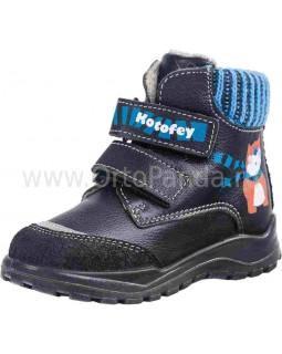 Ботинки Котофей 352110-31