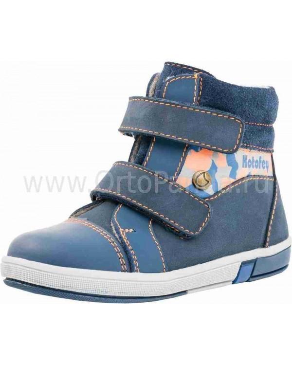 Ботинки Котофей 352155-32