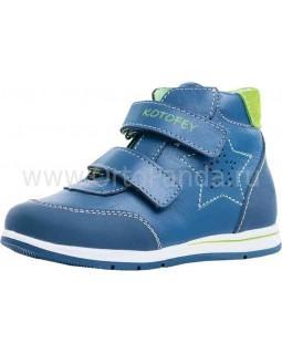 Ботинки Котофей 352167-23