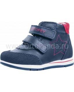 Ботинки Котофей 352167-24