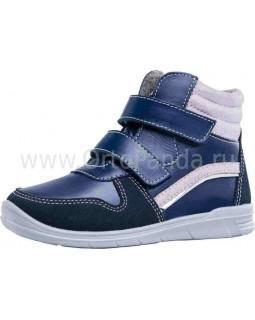 Ботинки Котофей 352196-36