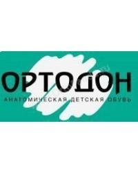 Коврики Ортодон