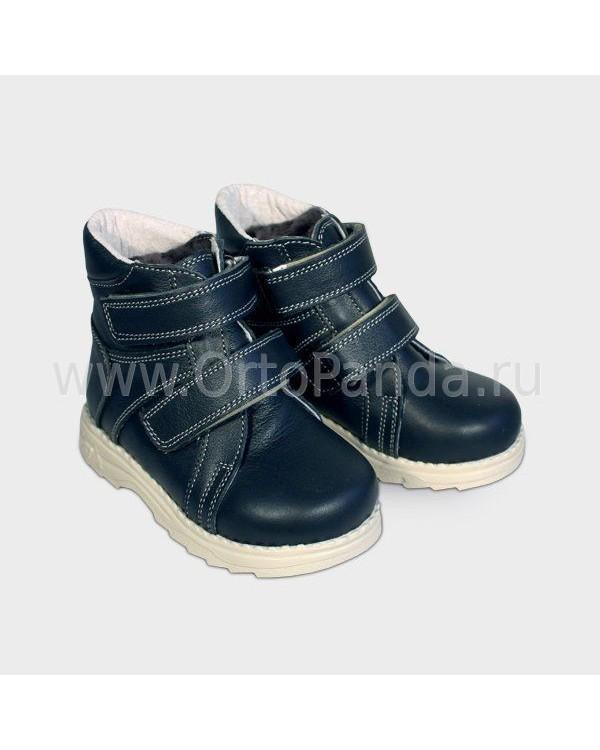 Ботинки зимние ортопедические Орленок 127