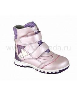 Ботинки демисезонные Ортодон 5000-1