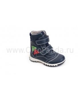 Ботинки демисезонные Ортодон 5000