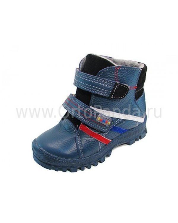 Ботинки демисезонные Римал 6051