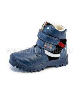 Ботинки демисезонные Римал 7041