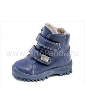 Ботинки зимние Римал 60511