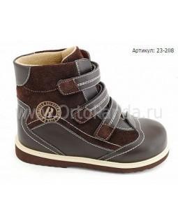 Ботинки демисезонные Сурсил-Орто 23-208