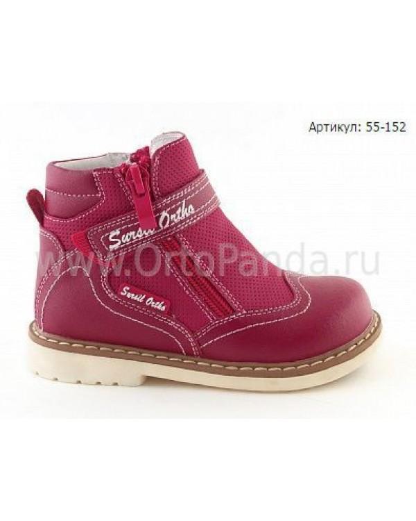 Ботинки демисезонные Сурсил-Орто 55-152