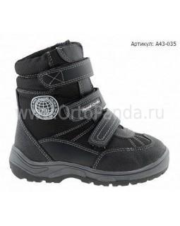 Ботинки зимние Сурсил-Орто A43-035