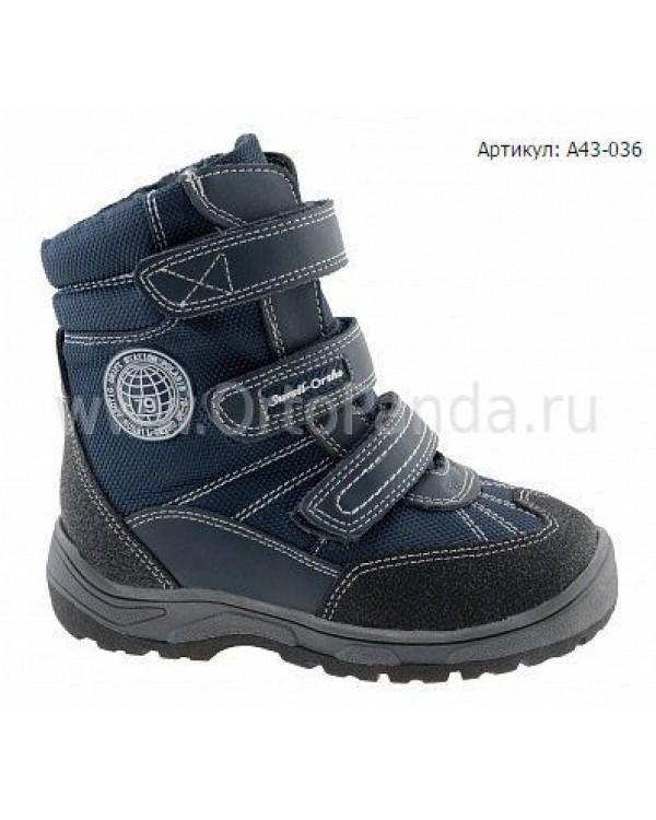 Ботинки зимние Сурсил-Орто A43-036