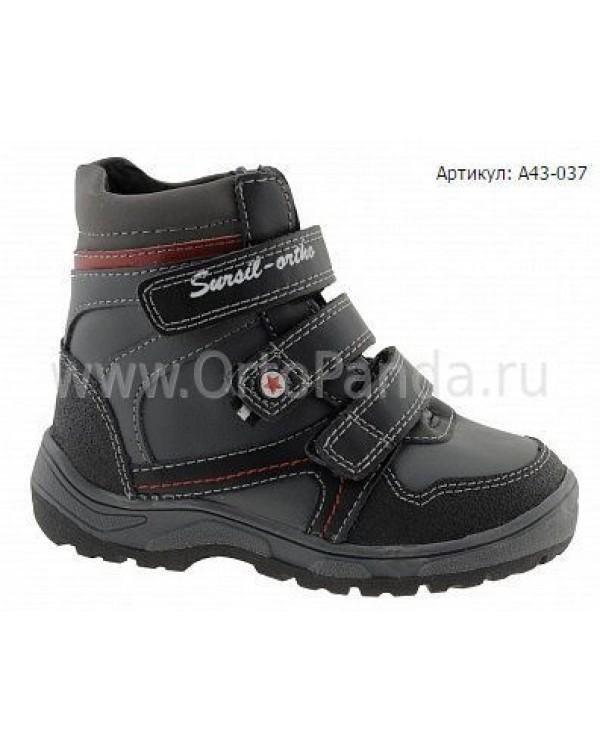Ботинки зимние Сурсил-Орто A43-037