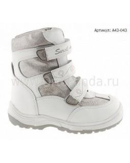 Ботинки зимние Сурсил-Орто A43-043