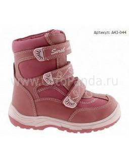 Ботинки зимние Сурсил-Орто A43-044