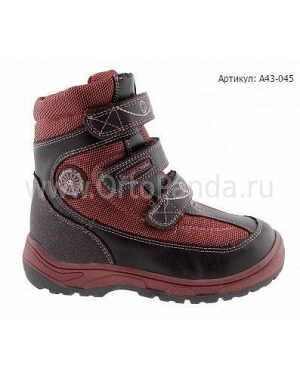 Ботинки зимние Сурсил-Орто A43-045