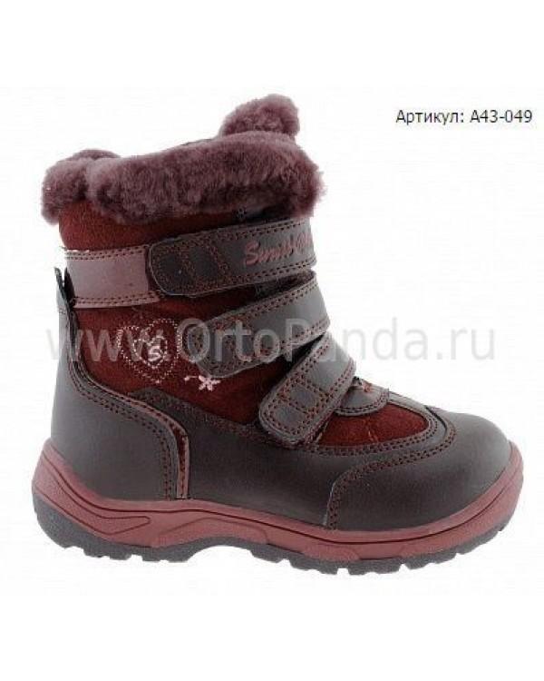 Ботинки зимние Сурсил-Орто A43-049